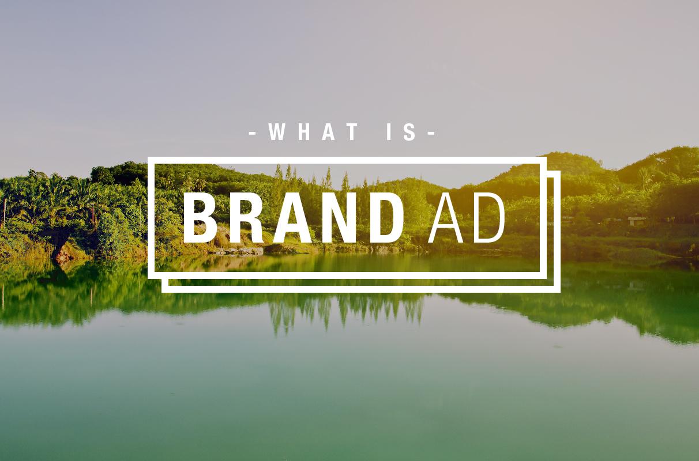 ディーズが考えるブランド広告とは