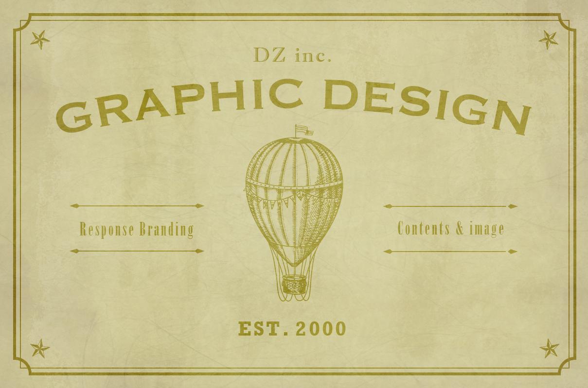 デザインの重要性/</br>日経MJ広告大賞、最優秀賞を2年連続で受賞