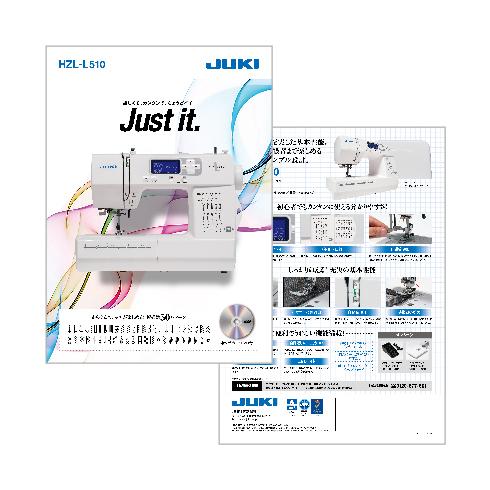JUKI株式会社