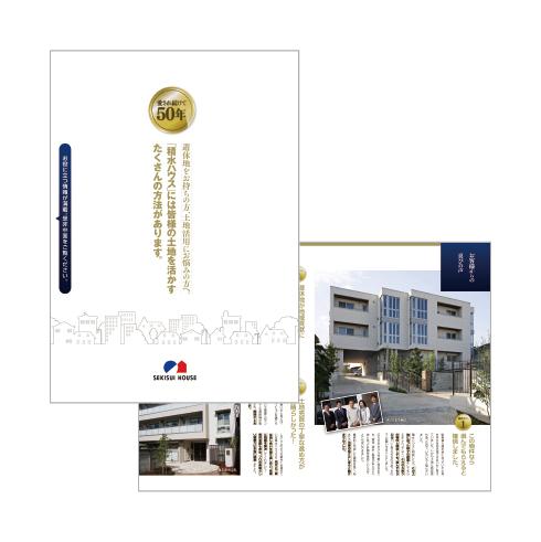 積水ハウス株式会社 埼玉支店