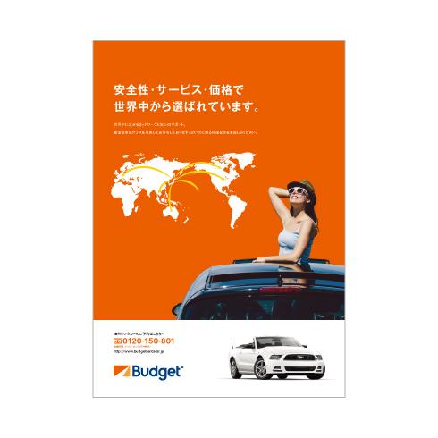 株式会社イデックスオートジャパン