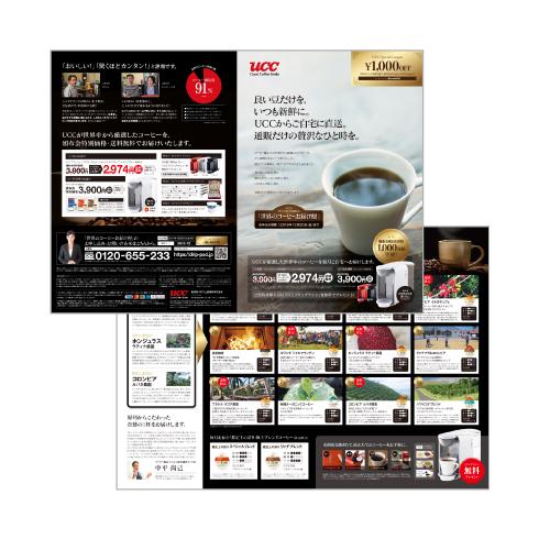 ソロフレッシュコーヒーシステム株式会社