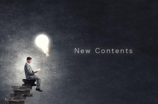 「レスポンス広告・マーケティング用語集」ページを新設